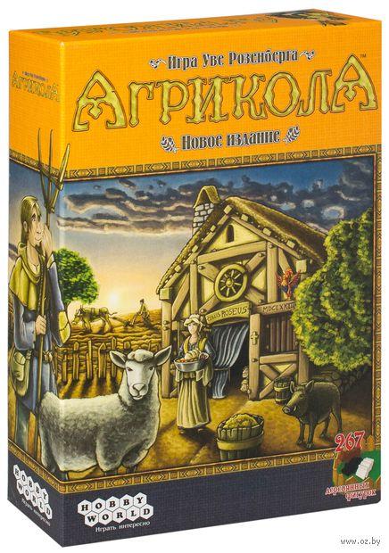 Агрикола (Новое издание) — фото, картинка