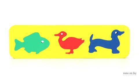 """Рамка-вкладыш """"Фигурки животных. Утки"""""""