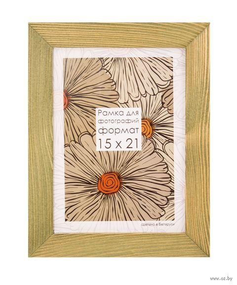 Рамка деревянная со стеклом (15x21 см; арт. Д30БКЛ/1711) — фото, картинка