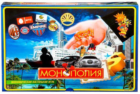 Монополия — фото, картинка