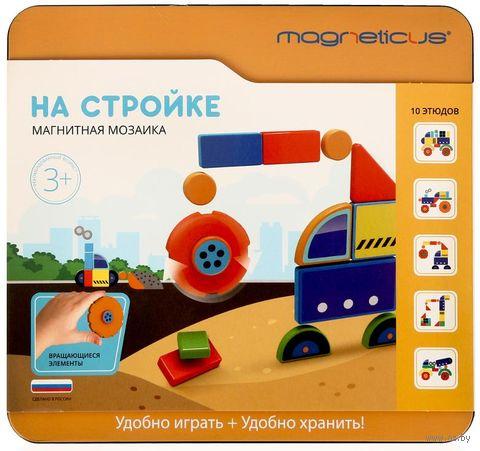 """Мозаика магнитная """"На стройке"""" (52 детали) — фото, картинка"""