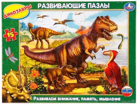 """Пазл-рамка """"Динозавры"""" (15 элементов) — фото, картинка"""