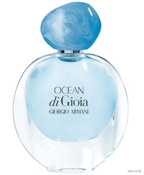 """Парфюмерная вода для женщин Giorgio Armani """"Ocean Di Gioia"""" (100 мл) — фото, картинка"""