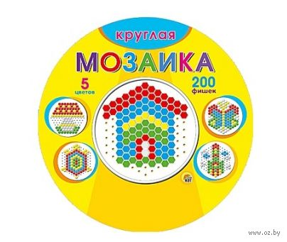 Мозаика (200 элементов; арт. М-0140)