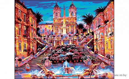 "Картина по номерам ""Италия. Рим"""