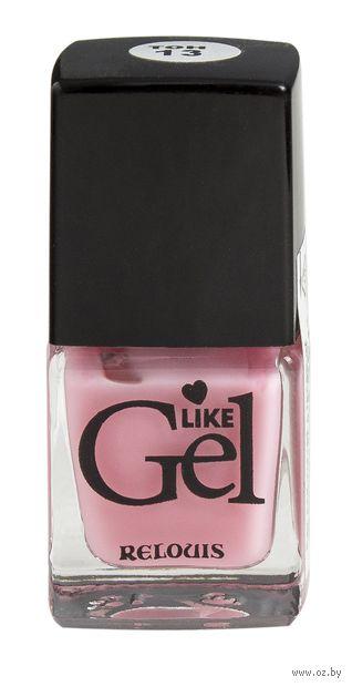 """Лак для ногтей """"Like Gel"""" (тон: 13, пудровая пастель) — фото, картинка"""