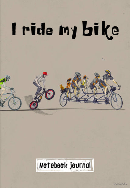 "Блокнот ""I ride my bike. Велосипедисты"" (А5) — фото, картинка"