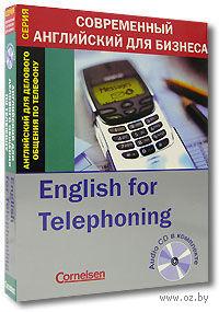 Английский для делового общения по телефону / English for Telephoning (+ CD-ROM). Давид Смит