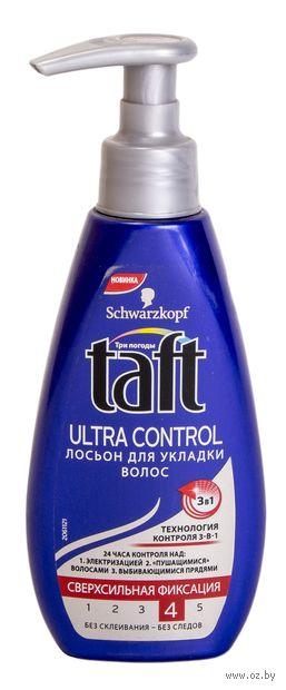 """Лосьон для укладки волос """"Ultra control"""" сверхсильной фиксации (150 мл) — фото, картинка"""