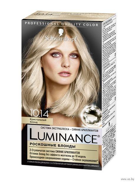 """Краска для волос """"Роскошные блонды"""" тон: 10.14, кристальный блонд — фото, картинка"""