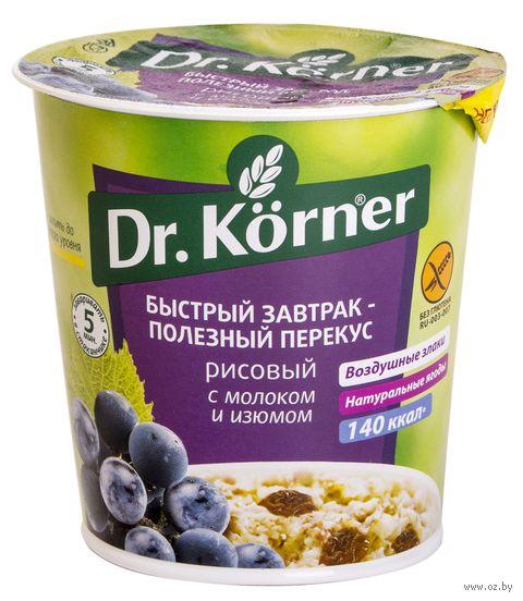 """Каша быстрого приготовления рисовая """"Dr. Korner. С изюмом и молоком"""" (50 г) — фото, картинка"""