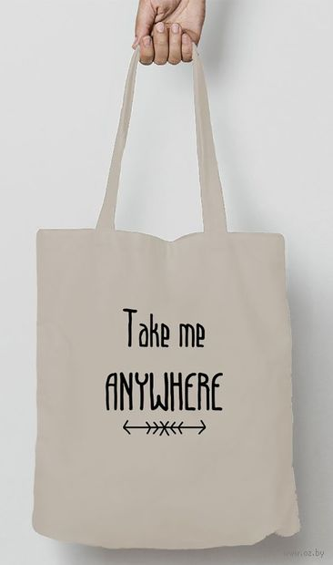 """Сумка-шоппер """"Take Me Anywhere"""" (бежевая) — фото, картинка"""