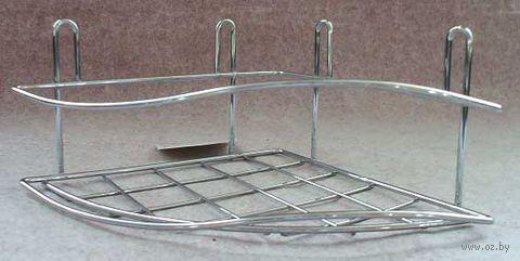Полка для ванной металлическая (146х229х315 мм)