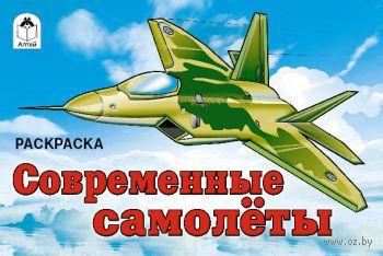Современные самолеты — фото, картинка