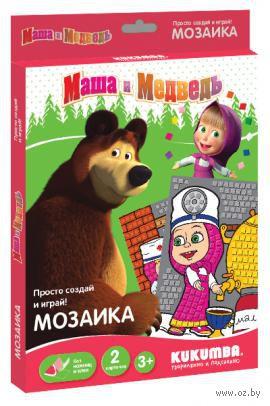 """Мозаика """"Маша и медведь"""" (арт. 0102013)"""