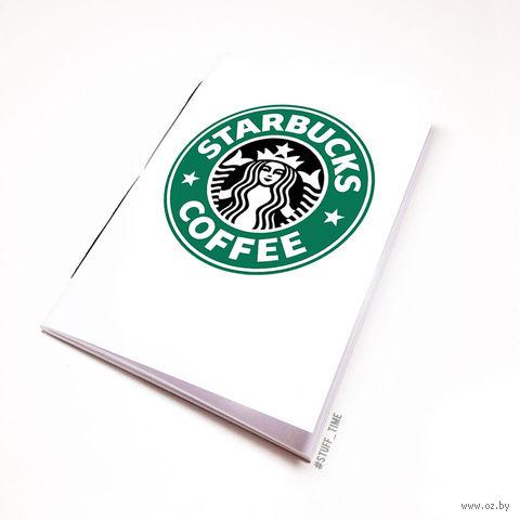 """Блокнот белый """"Старбакс кофе"""" А5 (504)"""