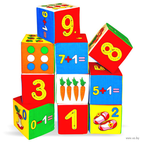 "Кубики мягкие ""Умная математика"" (10 шт)"