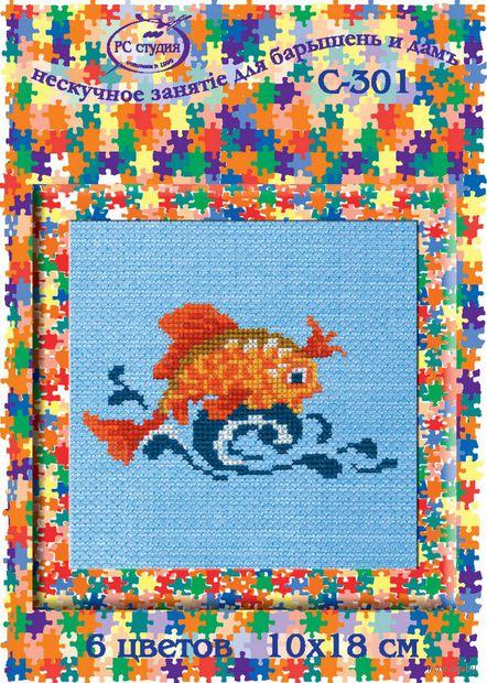 """Вышивка крестом """"Золотая рыбка"""""""