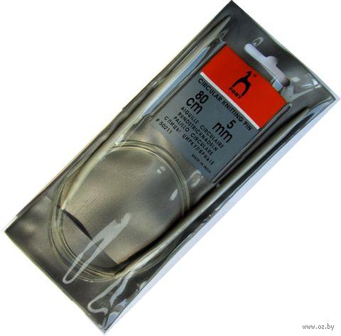 Спицы круговые для вязания (алюминий; 5 мм; 80 см) — фото, картинка