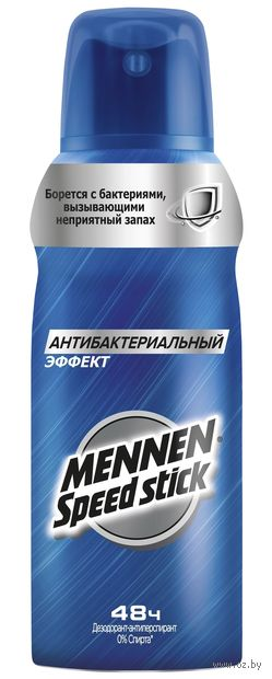 """Дезодорант для мужчин """"Антибактериальный эффект"""" (150 мл) — фото, картинка"""