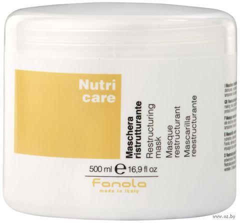 """Маска для волос """"Восстановление. Nutri Care"""" (500 мл) — фото, картинка"""