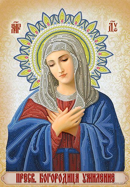 """Алмазная вышивка-мозаика """"Пресвятая Богородица. Умиление"""" (460х320 мм) — фото, картинка"""