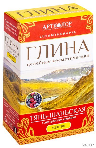 """Глина желтая для лица """"Тянь-Шаньская. С экстрактом ежевики"""" (100 г)"""