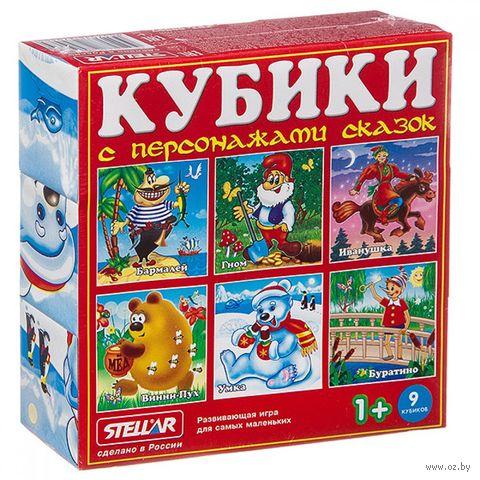 """Кубики с картинками """"Персонажи сказок-3"""" (9 шт) — фото, картинка"""