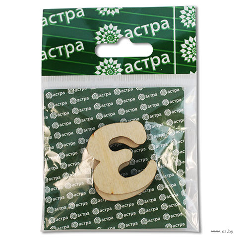 """Заготовка деревянная """"Буква З"""" (2 шт., 30х27 мм)"""