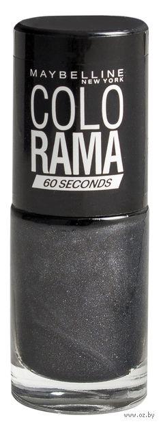 "Лак для ногтей ""Colorama"" (тон: 290, серый металл)"