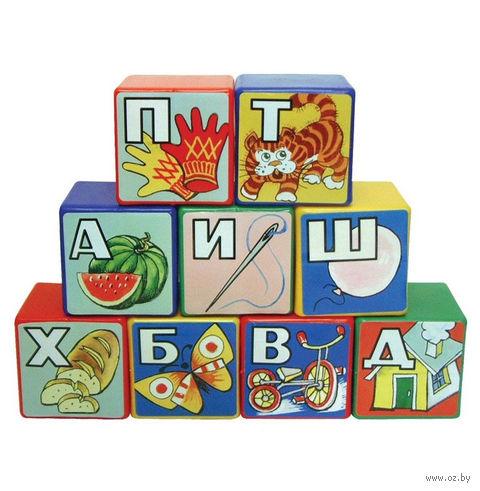 """Кубики """"Алфавит"""" (9 шт.) — фото, картинка"""
