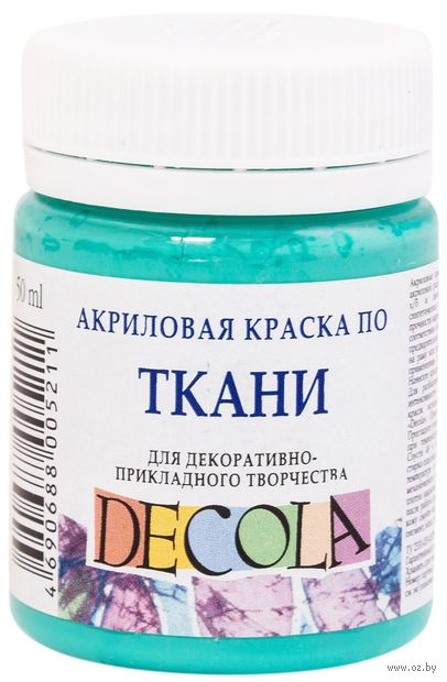 """Краска акриловая по ткани """"Decola"""" (мятная; 50 мл) — фото, картинка"""