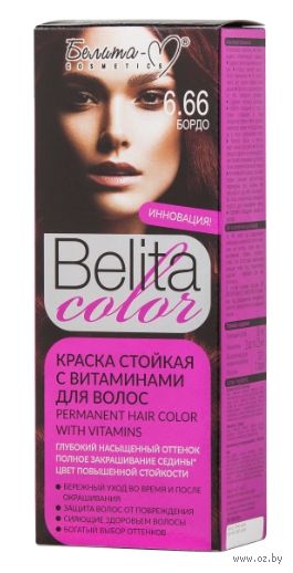 "Краска для волос ""Belita Color"" (тон: 6.66, бордо) — фото, картинка"