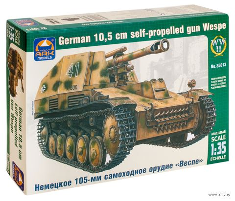 """Немецкое 105-мм самоходное орудие """"Веспе"""" (масштаб: 1/35) — фото, картинка"""