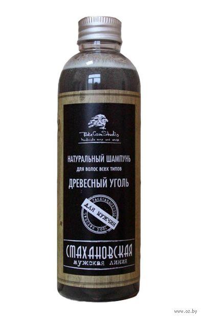 """Шампунь для волос """"Древесный уголь"""" (200 мл) — фото, картинка"""
