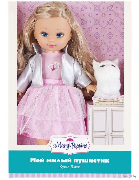 """Кукла """"Элиза. Мой милый пушистик, котёнок"""" — фото, картинка"""