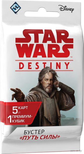 "Бустер ""Star Wars. Destiny. Путь Силы"" (5 карт, кубик) — фото, картинка"