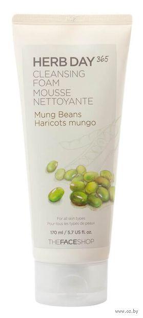 "Пенка для умывания ""Herb Day. Mung Beans"" (170 мл) — фото, картинка"