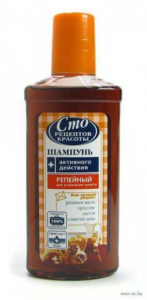 """Шампунь """"Репейный"""" (250 мл)"""