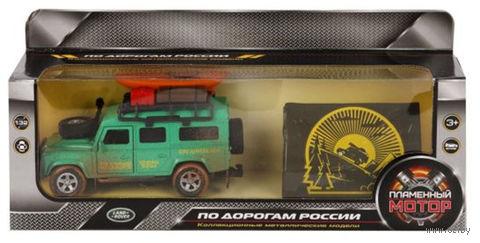 """Металлическая машинка """"Land Rover Трофи"""""""