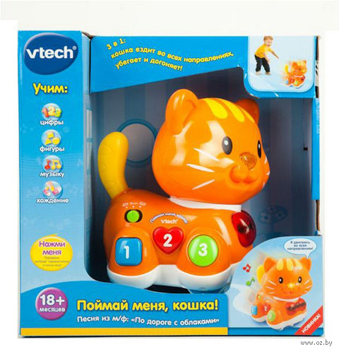 """Развивающая игрушка """"Поймай меня, Кошка"""" (со световыми эффектами)"""