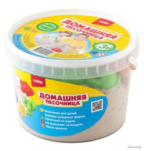 """Набор для лепки из песка """"Морской"""" (белый; 1,5 кг) — фото, картинка"""