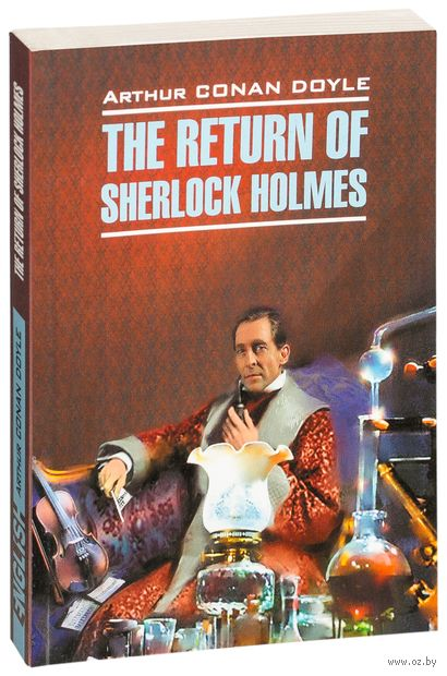 The Return of Sherlock Holmes — фото, картинка