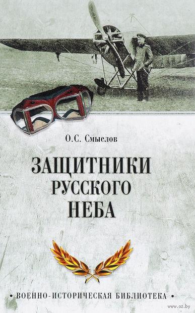 Из ГУЛАГа - в бой — фото, картинка