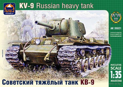 """Сборная модель """"Советский тяжёлый танк КВ-9"""" (масштаб: 1/35) — фото, картинка"""