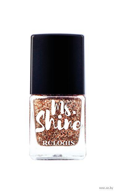 "Лак для ногтей ""Ms.Shine"" тон: 04, duo bronze — фото, картинка"
