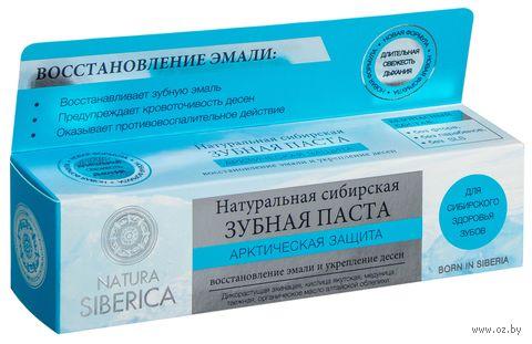"""Зубная паста """"Арктическая защита"""" (100 г)"""