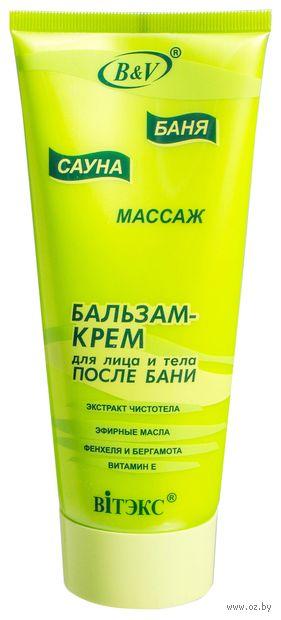Бальзам-крем для лица и тела (200 мл)