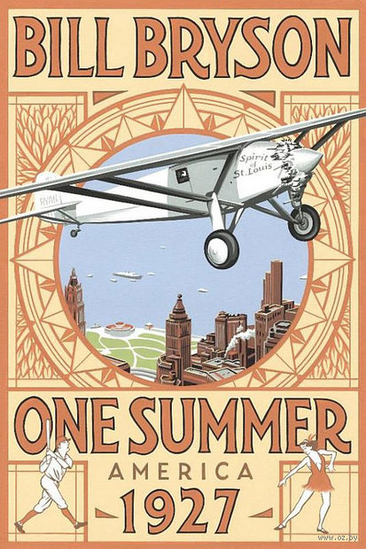 One Summer. America 1927 — фото, картинка