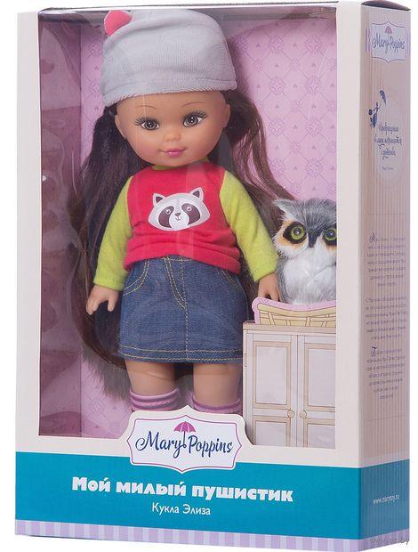 """Кукла """"Элиза. Мой милый пушистик, совёнок"""" — фото, картинка"""